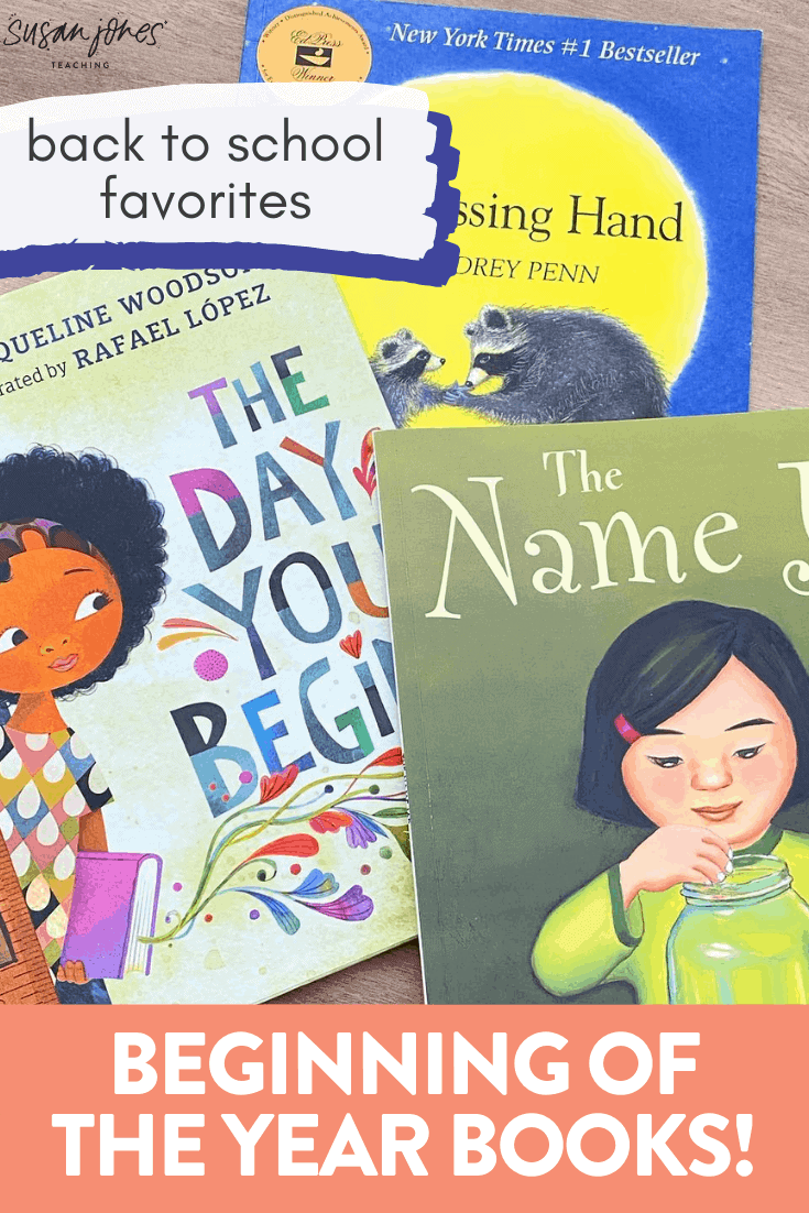 Looking for some newer books to read at the beginning of the school year?! These 3 books are some of my favorite back to school read alouds for the 2020 year. Head on over to the post to see why and see the bonus book I also shared!